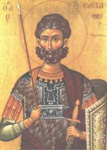 Sfântului Evstatie