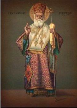 Cum l-am cunoscut pe Sfântul Nectarie.