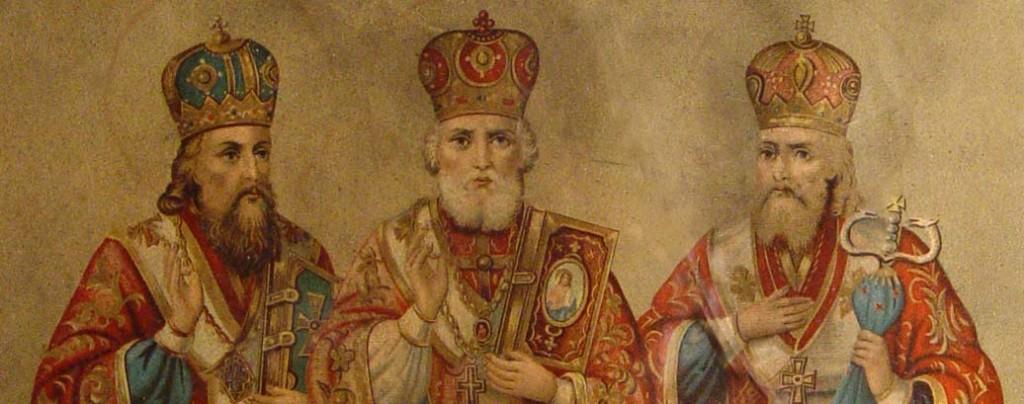 Sfinţii Trei Ierarhi